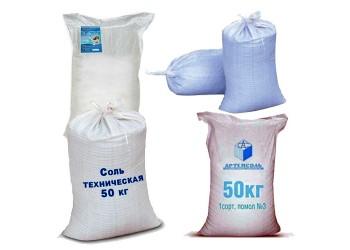 Соль техническая пищевая в мешках