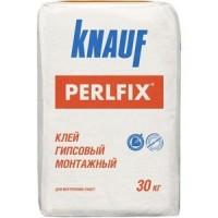 Клей для гіпсокартону Perlfix Knauf, 30 кг