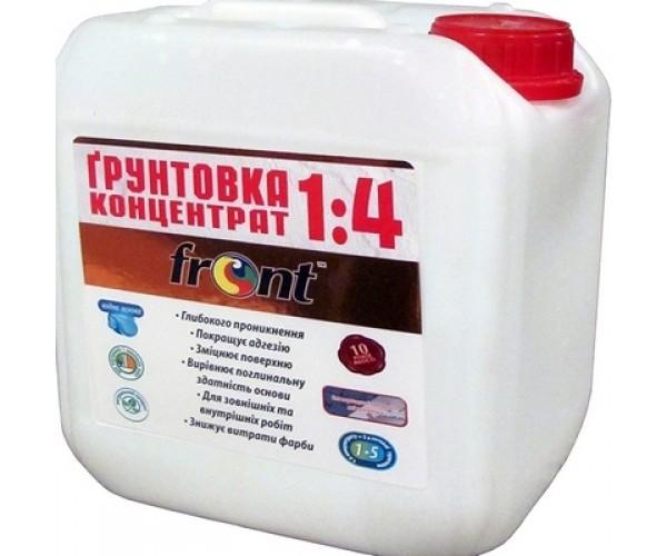 Грунтовка Фронт (front) концентрат 1:4 Харьков, 10л