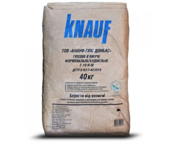 Гіпс Г-10 формувальний (Knauf), 40 кг