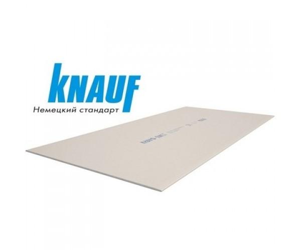 Гіпсокартон вологостійкий Knauf 12,5х1200х2500 мм
