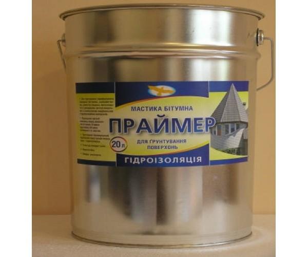 Праймер БИЭМ(мастика бітумно-емульсивна), 20л