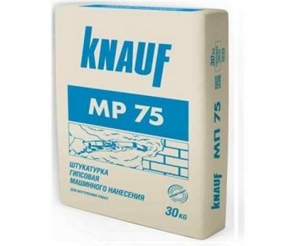 Штукатурка машинна МП-75 Knauf, 30 кг