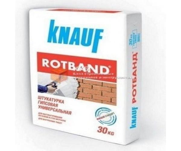 Штукатурка Ротбанд  Харьков Knauf, 30кг