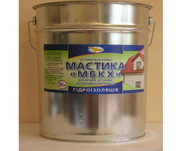 Мастика бітумно-каучукова МБКХ 20 кг