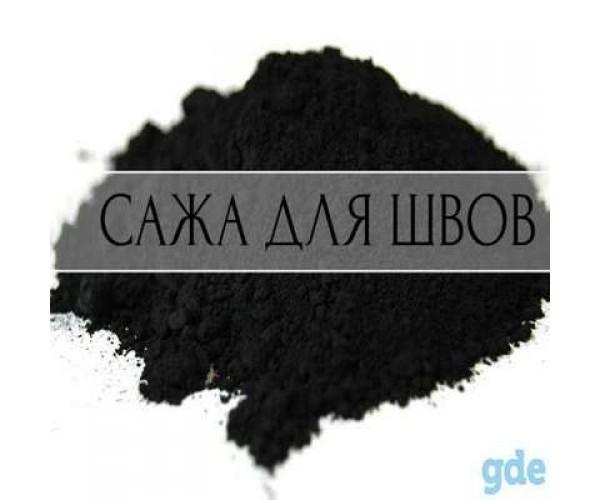 Сажа строительная, [пигмент черный] 10 кг