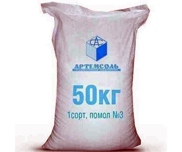 Соль техническая, 3 помол в мешках 50 кг