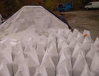 Сіль незамінна сировина для промислових цілей(технічна сіль, що фасується в мішках)