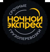 """ПП """"Нічний експрес"""" - компанія по перевезенню і доставці вантажів по Україні"""