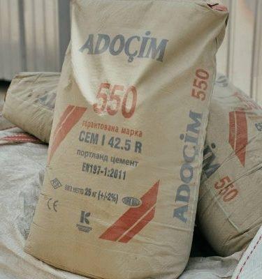 Цемент ПЦ-550 Турция ADOCIM, 25 кг