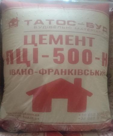 Цемент Ивано-Франковский М-500